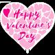 Srce - Valentine's